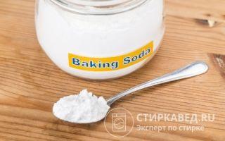 Как отбелить белые вещи в домашних условиях быстро