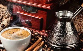 Как выбрать турку для варки кофе на газовой плите