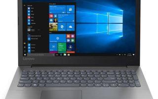 15 лучших недорогих ноутбуков