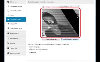 Как проверить камеру на ноутбуке